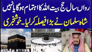 Saudi arabia Decisions about Hajj 2020