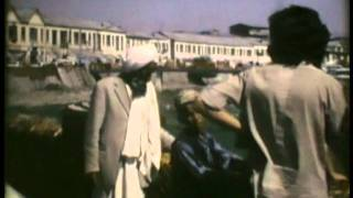 Kabul (Afghanistan 1975)
