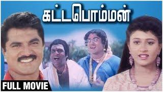Download Kattabomman - Full Movie | Sarath Kumar, Vineetha, Nagesh | Deva | Tamil Comedy Movie Video