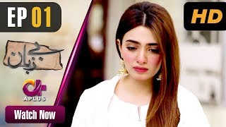 Bezuban - Episode 1 | Aplus Dramas | Usama Khan, Nawal Saeed, Junaid, Mahlaqa | Pakistani Drama