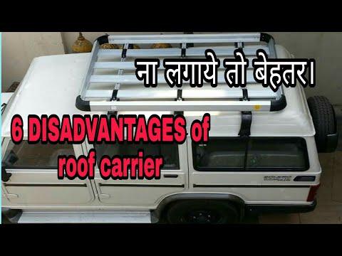 CAR ROOF LUGGAGE CARRIER 6 DISADVANTAGES|लगाए या नही लगाए?