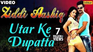 Utar Ke Dupatta Full Video Song   Ziddi Aashiq   Pawan Singh   Monalisa - New Hot Songs