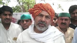 Rakesh Tikait Joins Bhartiya Kisan Union Protest at Gautam Buddha Nagar Collectorate