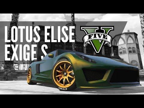 Coil Voltic / Lotus Exige S Build [GTAV]