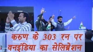 Karun Nair 303 celebration at Oneindia Office; Watch CRAZY video | वनइंडिया हिन्दी