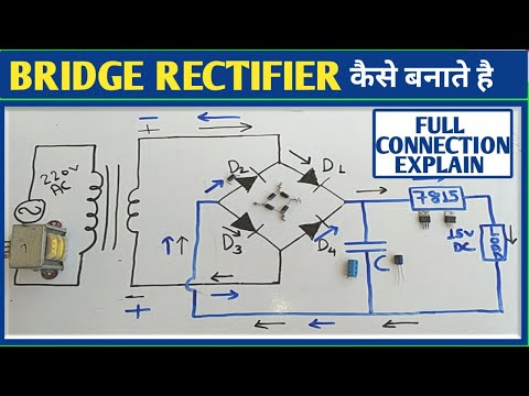 FULL WAVE BRIDGE RECTIFIER WORKING AND CONNECTION