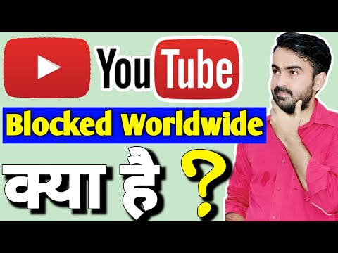 worldwide blocked video in hindi || how to remove video blocked worldwide