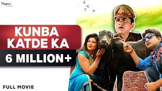 Full Movie Kunba Katde Ka | Pratap Kumar, Uttar Kumar & Sonal Khatri | New Haryanvi Film 2018