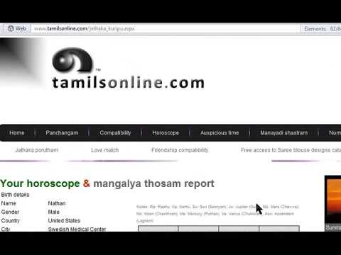 How to get FREE Tamil horoscope, online