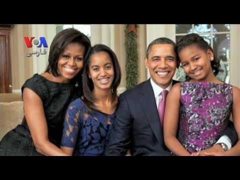 Xxx Mp4 خانواده اوباما بعد از ریاست جمهوری به کجا می رود 3gp Sex