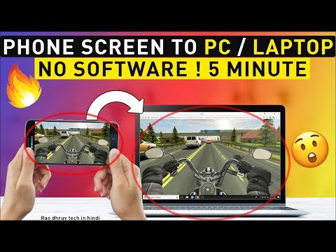 How To CAST Android Mobile Phone Screen to PC Laptop Computer TV