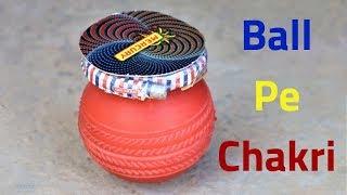 Diwali Chakri On Rubber Ball | Will It Spin?