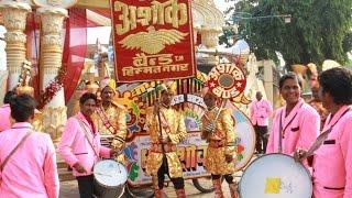 The Janta Ashok Band Himmatnagar - Aaj Mere Yar Ki Shadi He Original Track - Ahmedabad