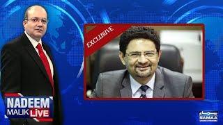Taxes Ki New Scheme | Nadeem Malik Live | SAMAA TV | 05 April 2018