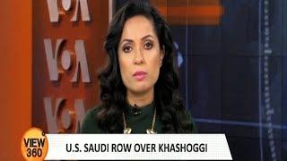 View 360 With Sara Zaman | 15 October 2018 | Aaj News