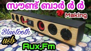TDA7498 Amplifier board and Bluetooth board testing - PakVim