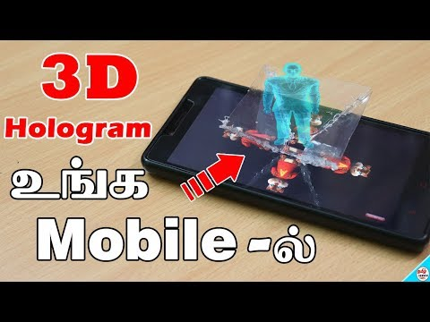 How to Make 3D Hologram Projector At Home Easily With CD or DVD Cover | Tamil Server
