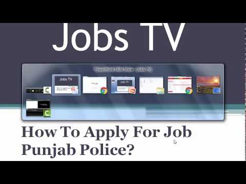 How To Apply For Job In Punjab Police?