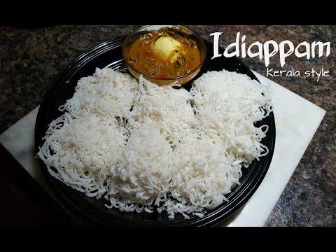 How to make soft Idiyappam/nool puttu/sevai/string hoppers Kerala style||ഇടിയപ്പം(ENG Subtitles)