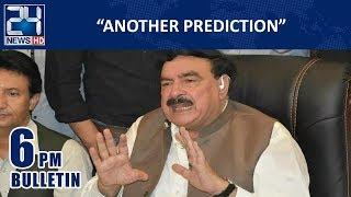 News Bulletin | 6:00 PM | 17 Dec 2018 | 24 News HD