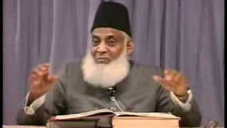 Qayamat K Din Kiska Ikhtyaar Hoga ? By Dr Israr Ahmed (ra)