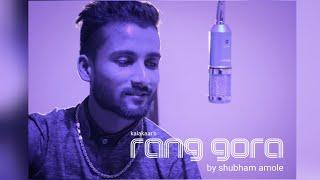 Akhil || Rang gora (cover) || Shubham amole || Kalakaar || musicworld || Latest punjabi song