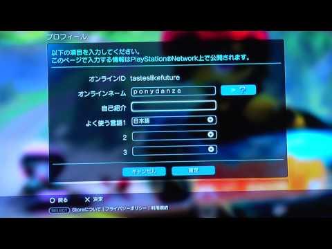 How To Create a Nickname For a Japanese PSN ID