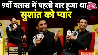Sushant Singh Rajput | Exclusive Interview | College Life, Crush And Career