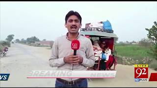 Okara: Satghara road in a shambles due to negligence | 20 September 2019 | 92NewsHD