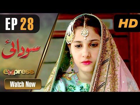 Xxx Mp4 Pakistani Drama Sodai Episode 28 Express Entertainment Dramas Hina Altaf Asad Siddiqui 3gp Sex
