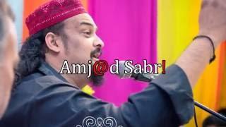 Rab jane te Hussain a.s Jane | Amjad Sabri Shaheed