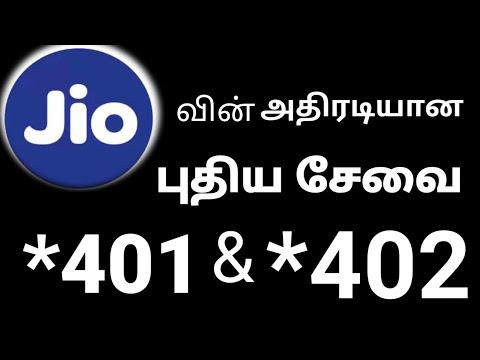 ஜியோவின் புதிய சேவை | Call Forward in Jio | Tamil Abbasi