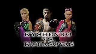 Training with K-1 WORLD CHAMPION Artur Kyshenko