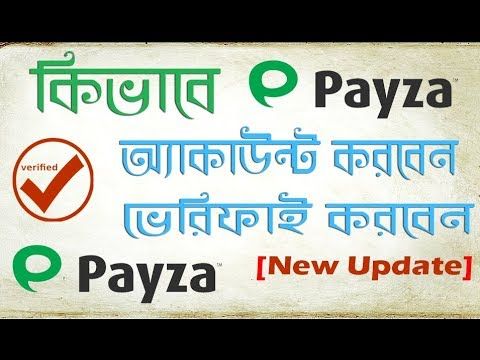 Payza Account | How to Create And Verified Payza Account in bangla | New Update