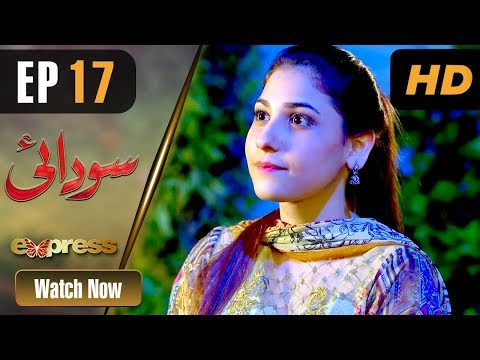 Xxx Mp4 Pakistani Drama Sodai Episode 17 Express Entertainment Dramas Hina Altaf Asad Siddiqui 3gp Sex