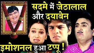 Jetahlal and Dayaben are in Deep Shock After Doctor Hathi Demise !