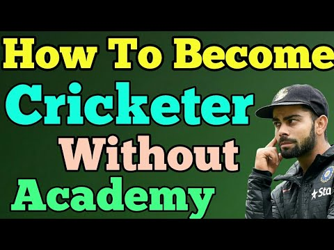 How To Become Cricketer Without Joining Academy | How to play for India in Cricket | Hindi