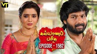 KalyanaParisu 2 - Tamil Serial | கல்யாணபரிசு | Episode 1582 | 17 May 2019 | Sun TV Serial
