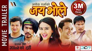 """JAI BHOLE""- Nepali Movie Official Trailer || Saugat , Khagendra , Swastima|| Releasing On Asoj 30"