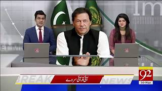 Today's Top 10 News by 92 News HD | 15 March 2019