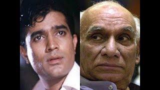 यश चोपड़ा ने ऐसे बर्बाद किया राजेश खन्ना का फ़िल्मी करियर