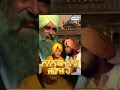 Download Nanak Naam Jahaz Hai MP3,3GP,MP4