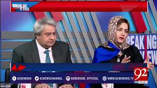 Breaking Views with Malick - 14 July 2017 - 92NewsHDPlus
