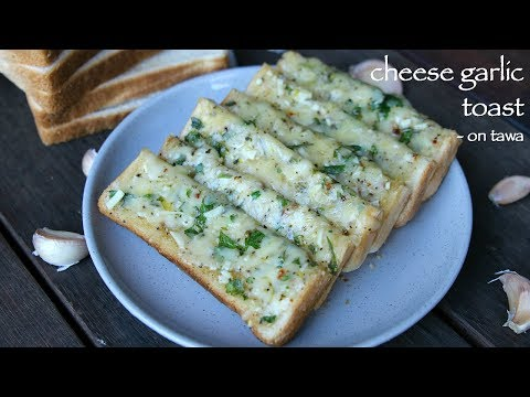 garlic cheese toast recipe | how to make cheese garlic bread recipe on tawa