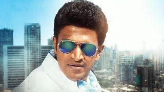 Puneeth Rajkumar New Kannada Full Movie | Kannada Love Story Movies Full | Kannada Movies 2017