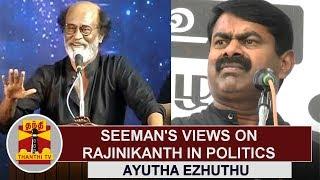 Seeman's Views on Rajinikanth in Politics   Ayutha Ezhuthu   Thanthi TV