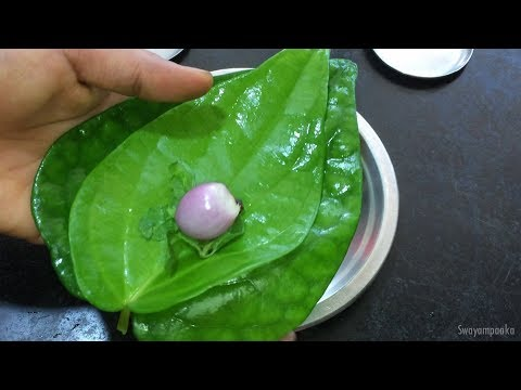 Home Remedy for Cough and Cold | Mane maddu in Kannada