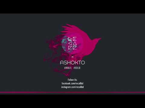 Recall Ashokto Official Lyrics Video 3gp Mp4 Video Mp3