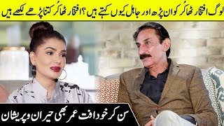 Iftikhar Thakur Sharing His Life Story And Struggle | Most Personal Interview | Iffat | Desi Tv