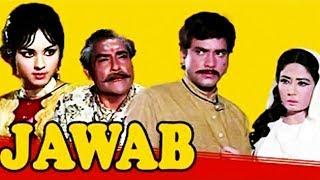 Jawab (1970) Full Hindi Movie | Jeetendra, Meena Kumari, Prem Chopra, Aruna Irani
